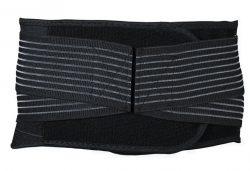 incrediwear back brace